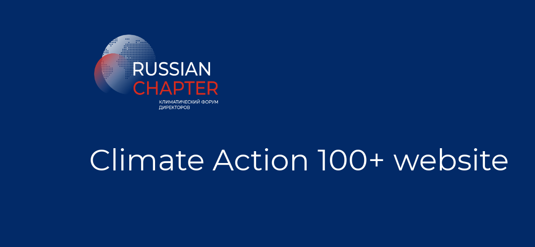 Climate Action 100+ website