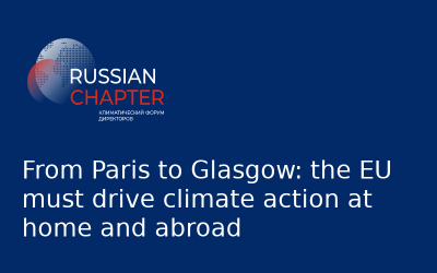 From Paris to Glasgow: the EU must drive climate action at home and abroad