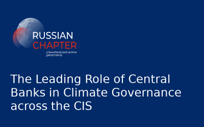The Leading Role of Central Banks in Climate Governance across the CIS